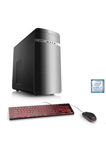 CSL Multimedia PC | Core i7 - 8700 | Intel HD 630 | 16 GB DDR4 | SSD »Speed T7512 Windows 10« kaufen