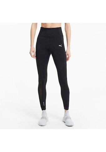 PUMA Funktionstights »Train Bonded High Rise Full Tight« kaufen