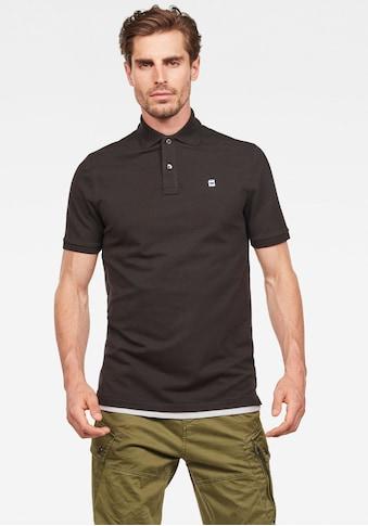 G-Star RAW Poloshirt »Dunda Polo«, Logostickerei auf der Brust kaufen