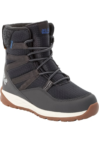 Jack Wolfskin Outdoorwinterstiefel »POLAR BEAR TEXAPORE HIGH K« kaufen
