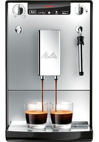 Melitta Kaffeevollautomat Solo & Milk silber/schwarz E953 - 102, 1,2l Tank, Kegelmahlwerk kaufen