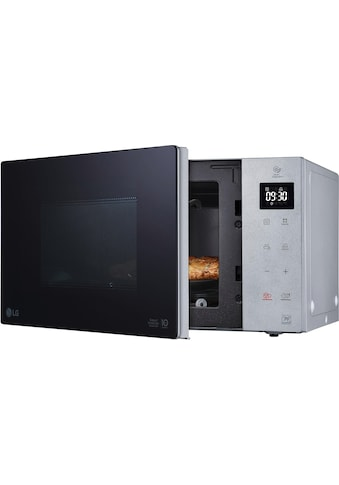 LG, Mikrowelle »MH 6535 GIT«, Grill kaufen
