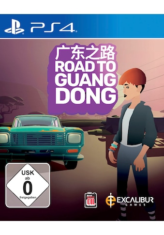 Road to Guangdong PlayStation 4 kaufen