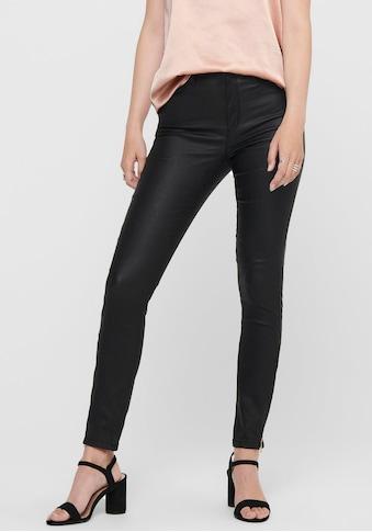 Only Lederimitathose »ONLROYAL«, mit Zipper Details kaufen