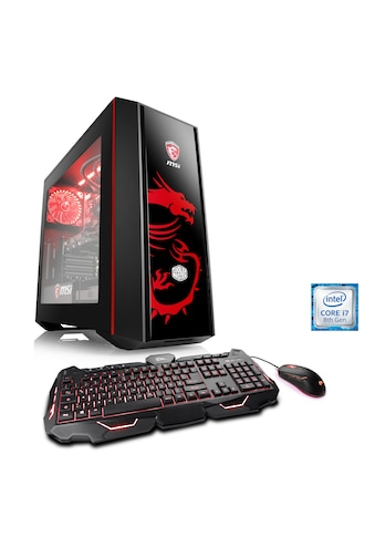 CSL Gaming PC   Core i7 - 8700K   GeForce GTX 1070   16 GB RAM   SSD »HydroX T9750 Wasserkühlung« kaufen