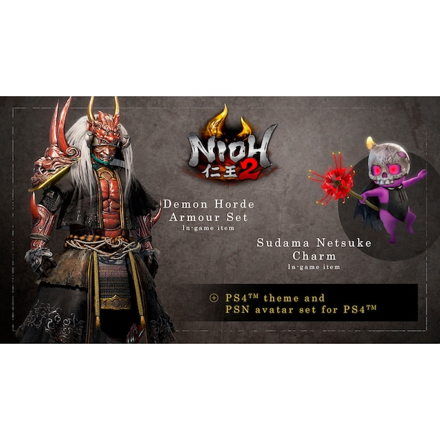 Nioh 2 PlayStation 4