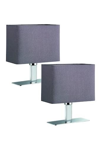 TRIO Leuchten LED Tischleuchte, E14, Warmweiß, Set - 2 Stück kaufen