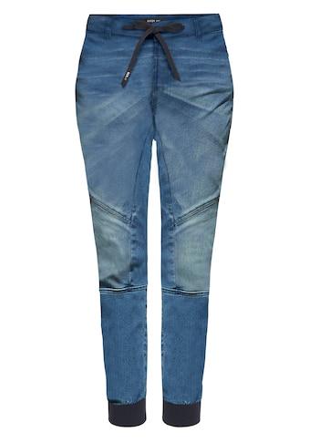 Replay Jogg Pants, coole Jeans in Stretch-Qualität, mit Bindeband & lässigen... kaufen