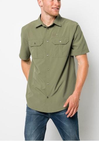 Jack Wolfskin Outdoorhemd »KWANDO RIVER SHIRT M« kaufen