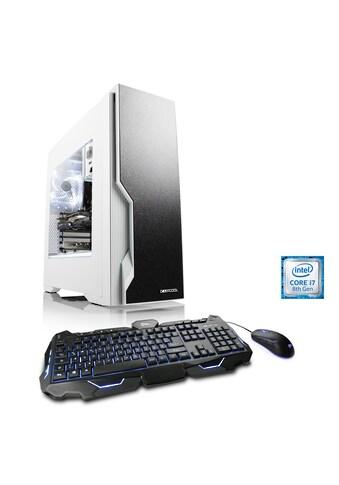 CSL Extreme Gaming PC   Core i7 - 8700K   RTX 2080   32 GB DDR4   SSD »HydroX T9335 Wasserkühlung« kaufen