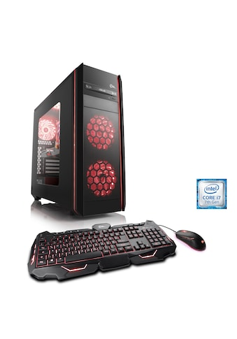 CSL Gaming PC | i7 - 7700K | GTX 1080 Ti | 32GB RAM | 500GB SSD »HydroX T7935 GeForce GTX Battlebox« kaufen
