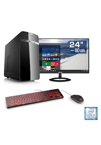 CSL »Speed T5689 Windows 10« PC - Komplettsystem (Intel, Core i5) kaufen