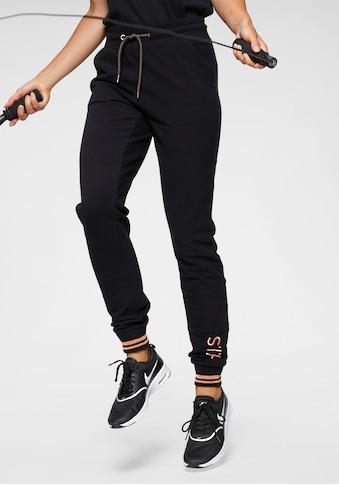 H.I.S Jogginghose, mit metallisch glänzenden Details kaufen