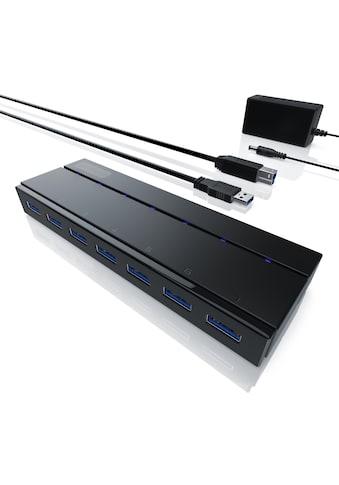 Primewire aktiver 7 Port USB 3.0 Hub mit Netzteil »Hot - Plug / Super Speed / bis zu 5 Gbit/s« kaufen