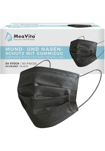 Medizinischer Mund-Nasen-Schutz kaufen