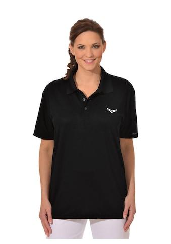 Trigema Klassisches Poloshirt COOLMAX® kaufen