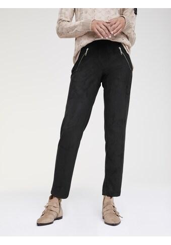 Hose im Jogpant - Stil kaufen