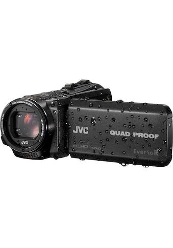 JVC »GZ - R445DEU« Camcorder (Full HD, 40x opt. Zoom) kaufen