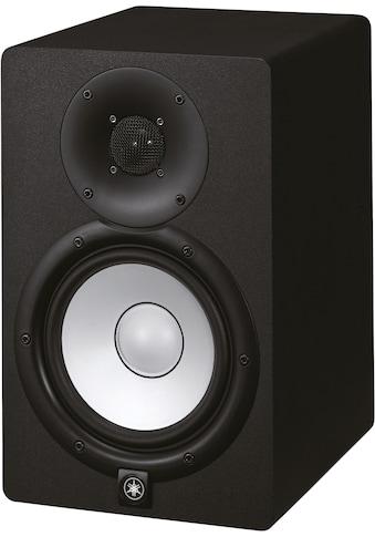 Yamaha Lautsprecher »Studio Monitor Box HS7«, hochauflösender Klang und authentische... kaufen