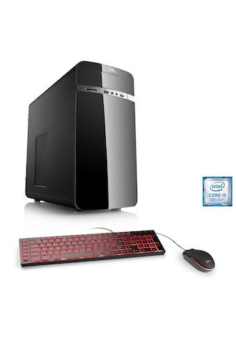 CSL Multimedia PC | Intel Core i5 - 8400 | Intel HD | 8 GB RAM | SSD »Speed T5881 Windows 10« kaufen