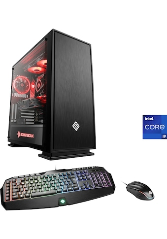 CSL Gaming-PC »HydroX L9340« kaufen